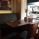 チャイナ食堂 九龍 - 新しいのが気分いいですが、少し狭いかな