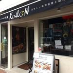 57352902 - 元町通商店街、タワーロードを南に100mの中華料理のお店です