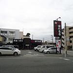 蔵出し味噌 麺場 田所商店 - 行徳バイパス沿い。駐車場完備。
