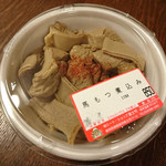 富士竹 - 「馬もつ煮込み」850円
