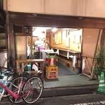 福田フライ - 【2016.929】屋号を掲げない店舗。