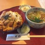 大雅 - カツ丼ランチ