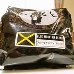 57355234 - ブルーマウンテン・ブレンド/1,620円/100ℊ