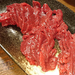 山崎精肉店