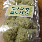 自然食品の店 F&F - モリンガ蒸しパン