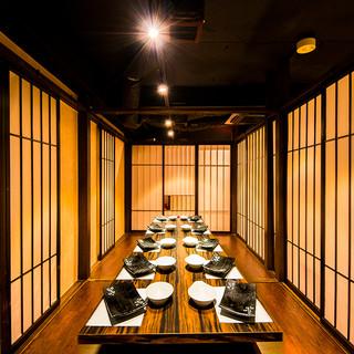 【恵比寿駅徒歩1分】贅沢なこだわりの個室空間が宴会に大人気!