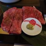 古拙 - 仙台牛・前沢牛の岩塩板焼き