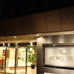 アートリッツホテル - 外観写真: