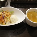 カイザーホフ - サラダ・スープセット¥150