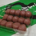 日乃出本店 - ぶどう饅頭・6本入り(540円)