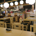 熟成魚と日本酒と藁焼き 中権丸 - 店内