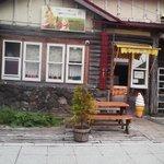 5737273 - 川湯温泉駅のお店