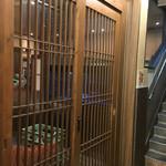 御縁 - 2階の入口