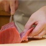 寿司 向月 別館 -