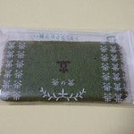 57372069 - 茶の菓