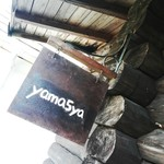 ヤマゴヤ -