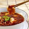 天府香水魚