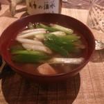 57374827 - だしがメチャクチャ美味しい野菜スープ!
