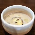 あそび割烹 さん葉か - ごぼうのスープ さつまいものコンフィ