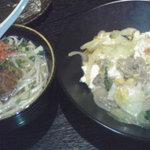 5738206 - 09/7/11に食べた料理