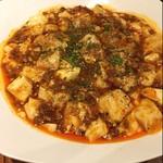 百菜百味 - 麻婆豆腐。