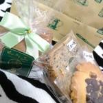 スイート・レディ・ジェーン - 【2016/10】ちょっとお安く試せる割れクッキー&ブラウニー