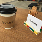 ケーコーヒー - コーヒーは本格派