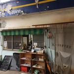 ケーコーヒー - ガソリンスタンド跡地でコーヒーショップというのも良い