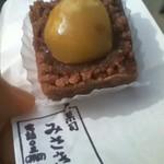 京菓子 岬屋 - 秋の風
