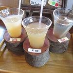 mi cafe - 三実味(3種のりんごジュース飲み比べセット)