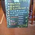 Kicchimpinokio - 黒板のデザートメニュー