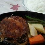 ぶどう亭 - 料理写真:* 日替わりハンバーグ ランチ B ¥1000 ( 税込み )
