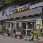 奥原菓子店 - 161010 15:23