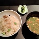 のびる - ソイの炊き込みご飯