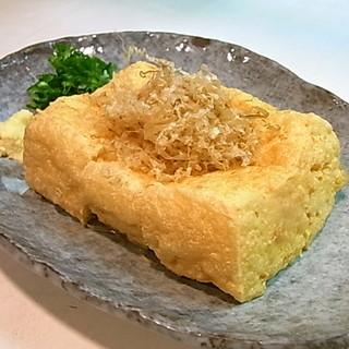 絶対食べたい!1日4食限定☆西岡さんのお豆腐からつくる厚揚!