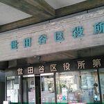 レストランけやき - 区役所