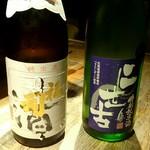 マルヤマ 檀 - ニセコ生原酒