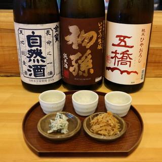 あぶセレ!日本の銘酒3杯セット