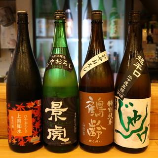 日本酒どれでも350円