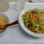 57402147 - フライ麺&半チャンセット