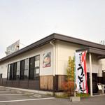 57403937 - 上田うどん店さん