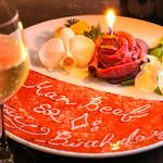エロうま野菜と肉バル カンビーフ - バースデーのイベントやウェディングのニーズがある時には是非!