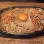 ケンゾーカフェ - 焼きラーメン 700円