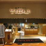 焼肉トラジ - 東京スクエアガーデン内。