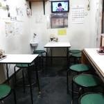 中華そば ターキー - 店内風景・2