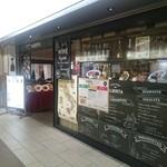イタリアン&バール アルバータ - アルデ新大阪2Fにあるお店の外観