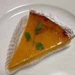 フロプレステージュ - かぼちゃのタルト