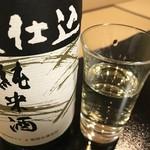 ひがしやま酒楽 -