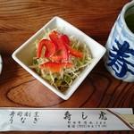 寿し虎 - 料理写真:サラダ。