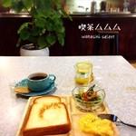 喫茶ムムム - モーニングセット